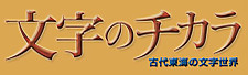 Tenji140104logo