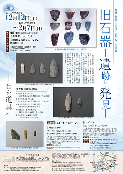2015_11_400