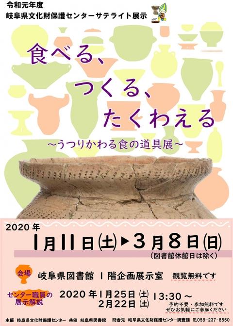 Photo_20191229200601