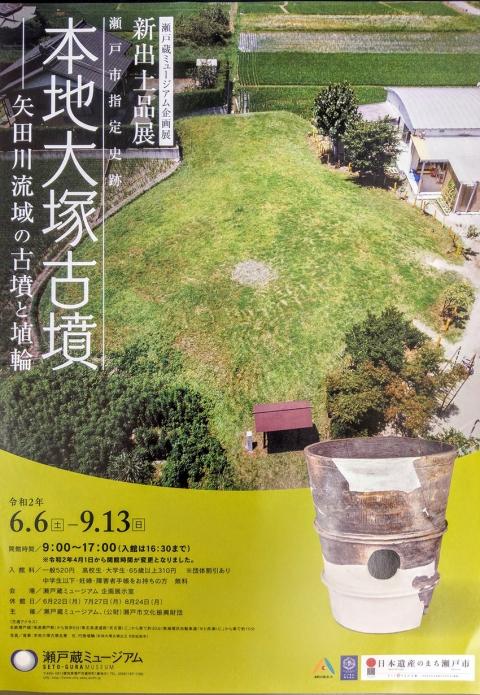 Photo_20200629065001